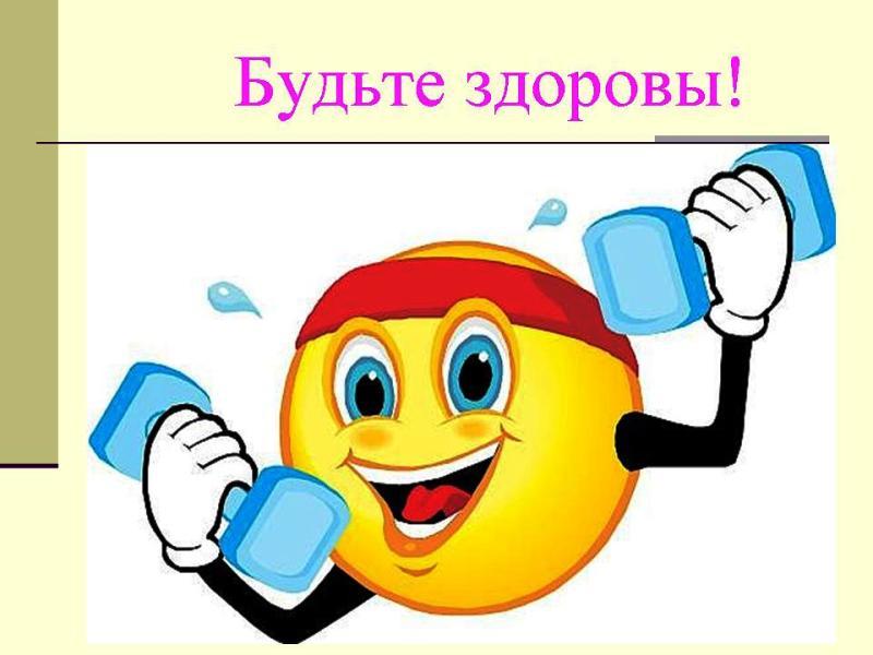 """Тульская область.  В Туле пройдёт социальный форум  """"За здоровый образ жизни!"""